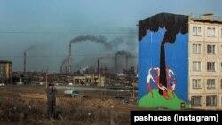 Граффити в Темиртау