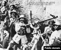 Хайле Селассие с зенитным пулеметом. Вторая итало-эфиопская война. 31 марта 1936 года