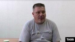 Дмитрий Штыбликов, скриншот с видео ФСБ
