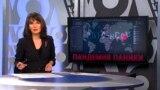 """Итоги: как """"приручить"""" коронавирус"""