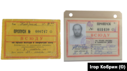 """Первый и последний пропуск в закрытую зону ЧАЭС, которую получил режиссер-документалист Игорь Кобрин во время съемок фильма """"Чернобыль. Два цвета времени"""" (1986-1988 годы)"""