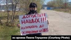 Одиночный пикет родственников заключенных в Ангарске