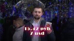 Где дешевле ходить в гости? Сравниваем Минск, Киев, Москву, Тбилиси и Ереван