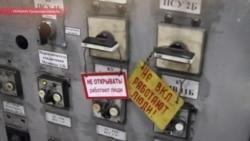 """""""Отключили, чтобы увеличить цену оккупации для России"""". Почему Луганск перевели на """"гуманитарное"""" электричество"""