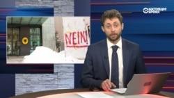"""Выборы в Донбассе и """"nein"""" на берлинской стене. Поссорятся ли Украина и Германия из-за своих дипломатов"""