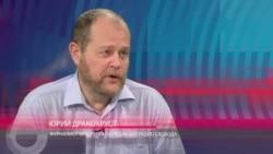 """Дракохруст: """"Это холодный политический расчет"""""""
