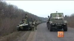 Киев и сепаратисты начали отводить войска
