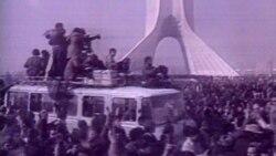 Хроника Исламской революции