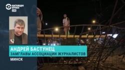"""Бастунец: """"Telegram-каналы перехватили инициативу у объединенного штаба"""""""