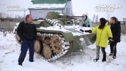 Зачем белорус собрал дома танк