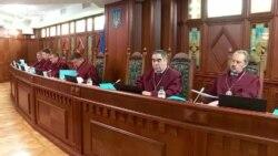 Как решение Конституционного суда о декларациях отразится на Украине