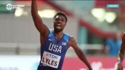 Болеет вся Америка, но особенно – родная школа: как поддерживают атлета из США на Олимпиаде