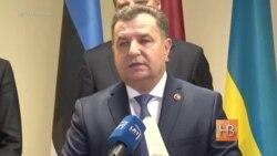 """Министр обороны Украины: """"Террористические группировки поддерживаются Россией"""""""