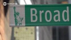 Нью-Йорк New York: где снимались фавориты Оскара