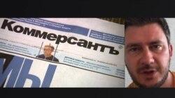"""Писатель Глуховский о романе """"Текст"""" и """"народной 228-й"""""""