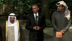 В Кэмп Девиде завершился саммит Совета сотрудничества государств Персидского залива