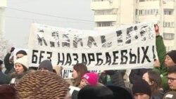 Протесты и задержания в Нур-Султане и Алматы в День независимости