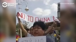 """""""Китай – зло для человечества!"""" Антикитайские протесты в Алматы"""