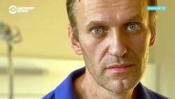 """В МВД рассказали о """"панкреатите"""" Навального"""