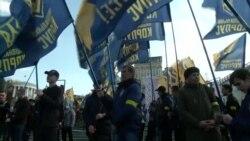 Праворадикалы в Украине требовали разобраться с коррупцией в оборонпроме