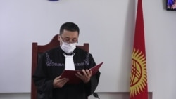 Бывшего президента Кыргызстана приговорили к 11 годам тюрьмы