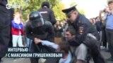 """""""Увидел, как полицейские бесчинствуют"""". Москвича избила полиция за то, что он заступился за задержанного"""