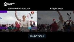 Как делают фейки на госТВ в Беларуси: видео от одной записи, аудио – от другой