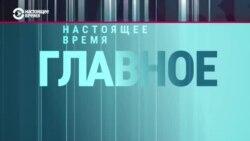 Главное: Цепкало уехал в Россию от ареста в Беларуси