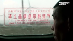 Железная министерия: мистическое путешествие внутри огромной дышащей машины — поезда