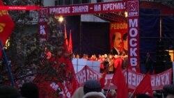Для марша в честь 100-летия революции в Москве перегородили несколько улиц в центре