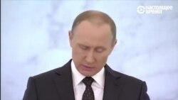 """Путин: """"Считаю необходимым продлить программу материнского капитала ещё как минимум на два года"""""""