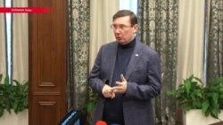 Война ведомств и коррупция. На генпрокурора Украины Юрия Луценко заведено дело о незаконном обогащении