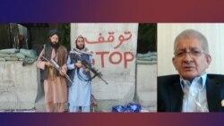 """""""Если талибы пойдут на создание коалиционного правительства, США разблокируют их счета"""""""