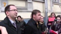 Заседание cуда по делу Надежды Савченко