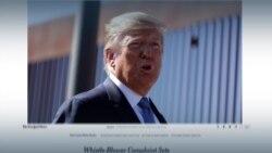 О чем Трамп говорил с Зеленским? Новый политический скандал в США