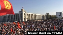 An October 5 rally in downtown Bishkek against the preliminary results of Kyrgyzstan's October 4 parliamentary election