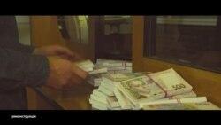 Схемы: из банка Януковича через банк Порошенко вывели десятки миллионов долларов