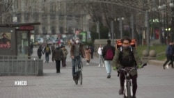 Из-за карантина в Украине растет безработица