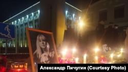 Место, где погибла журналистка Ирина Славина