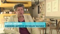 Художник Антон Литвин – о распаде СССР и о том, какими должны быть художественные акции протеста
