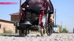 Бишкек на инвалидной коляске