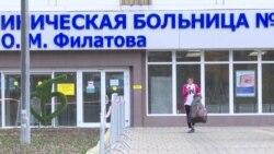 Московские врачи – о том, как работают с коронавирусными больными