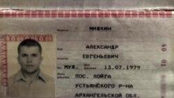 """Что известно о """"солсберецком"""" """"Петрове""""-Мишкине из ГРУ"""