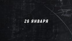 """""""Будет хуже"""". Леди Филлимор-Слоним о взаимных обидах России и Великобритании"""