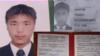 В Москве дали 7 лет тюрьмы слабослышащему гражданину Кыргызстана: его признали виновным в подготовке теракта