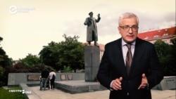 Смотри в оба: Чехия отвечает России за власовцев