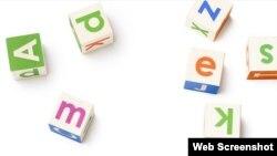 Фрагмент изображения с сайта Alphabet