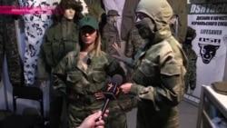 В Украине - новая форма для женщин-военнослужащих
