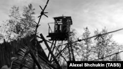 Караульная вышка в одном из лагерей ГУЛАГа