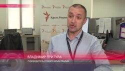 """Глава """"Крым.Реалии"""": """"Ни сегодня, ни вчера мы не получали требований Роскомнадзора по снятию каких-либо материалов"""""""
